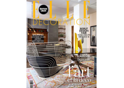 2017 Elle Decoration